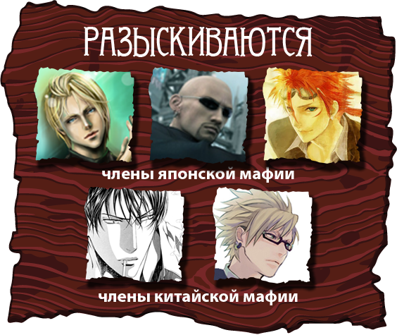 http://maxaon.f-rpg.ru/files/0014/8b/40/58941.png