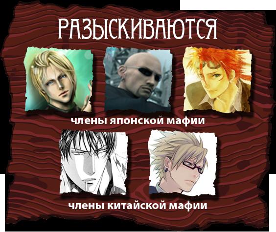 http://maxaon.f-rpg.ru/files/0014/8b/40/58941.png